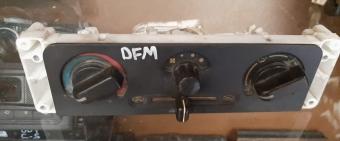 dfm kamyonet çıkma kalorifer kontrol paneli